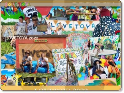 http://love-toya.com/