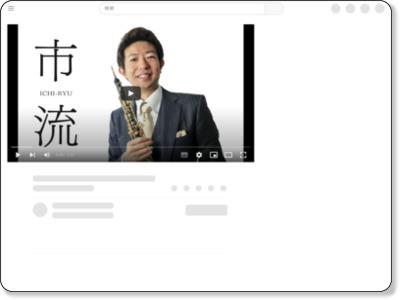 https://www.youtube.com/watch?v=BQ0U280oGFY&feature=youtu.be