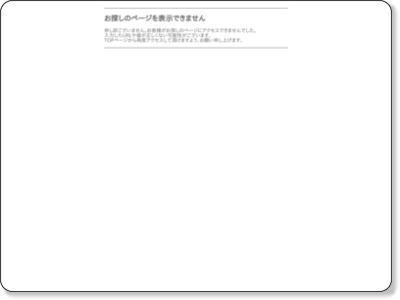 http://www.fukushihoken.metro.tokyo.jp/fuchuryo/