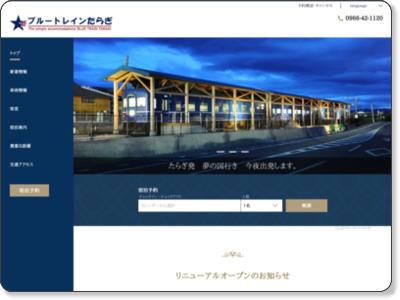 http://www.bluetrain-taragi.com/