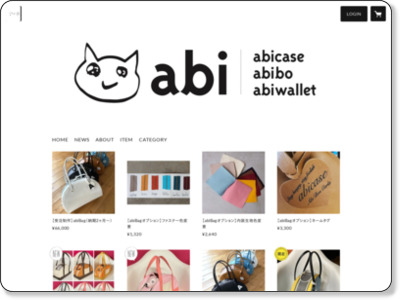 http://abicase.net/#!/