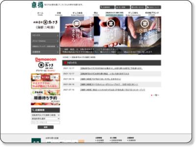 http://www.kyotaru.co.jp/kaisen_misakiko/