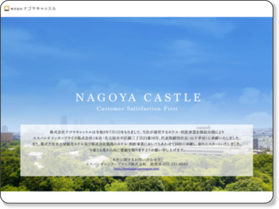 http://www.castle.co.jp/plaza/index.html