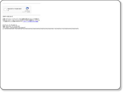 https://www.google.co.jp/search?q=100%E5%9D%87+%E3%83%8F%E3%83%AD%E3%82%A6%E3%82%A3%E3%83%B3+%E3%83%A1%E3%82%A4%E3%82%AF&hl=ja&biw=1280&bih=709&site=webhp&source=lnms&tbm=isch&sa=X&ved=0CAYQ_AUoAWoVChMI3MfP7MWExwIVCaiUCh02nAB8