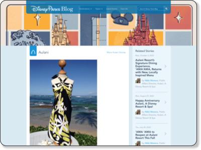 http://disneyparks.disney.go.com/blog/2015/08/new-merchandise-debuts-and-artist-showcases-at-aulani-a-disney-resort-spa/