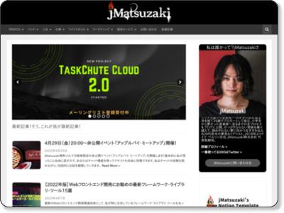 http://jmatsuzaki.com/