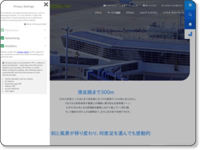 http://www.centrair.jp/interest/visit/entertainment/skydeck.html