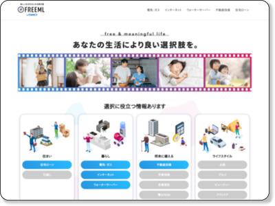 http://www.freeml.com/kimetaro/