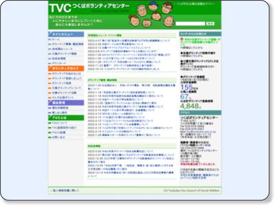 http://tsukuba-vc.com/