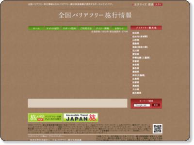 http://www.barifuri.jp/portal/index.html