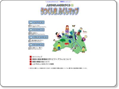 http://www4.pref.fukushima.jp/shoushi/