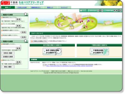 http://wwwp.pref.chiba.lg.jp/pbbfmap/