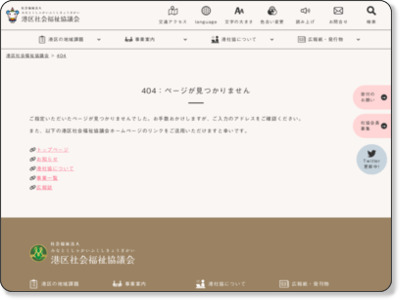 http://www.minato-cosw.net/syakyou/townmap/about.html
