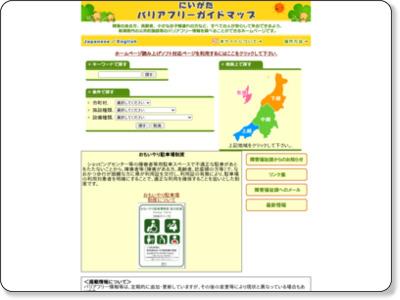 http://www.niigata-bgm.jp/index.php