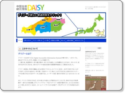 http://pjui.com/daisy/