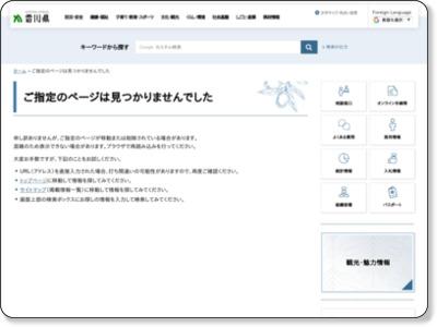 http://www.pref.kagawa.lg.jp/shogaihukushi/b-free/odekake/Top.htm