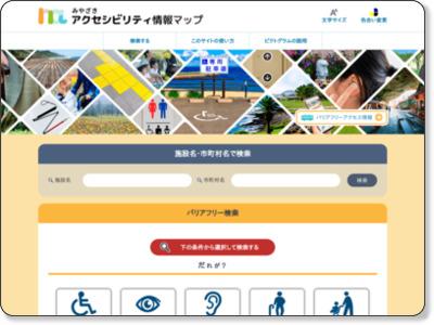 http://m-bfree.pref.miyazaki.lg.jp/