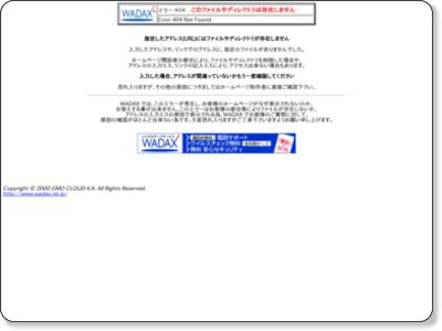 http://www.miru.co.jp/aizu-zensyu/aizuzensyu/2004-2/04haru2-02.html