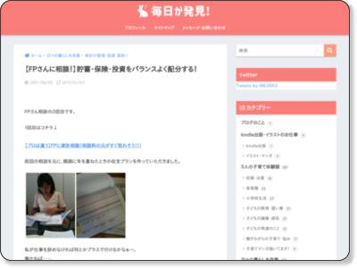 http://usagix.com/2011/08/484/