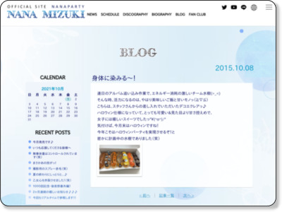 http://www.mizukinana.jp/blog/2015/10/post-3064.html
