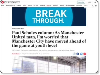http://www.independent.co.uk/sport/football/news-and-comment/paul-scholes-column-as-a-manchester-united-man-im-worried-that-manchester-city-have-moved-ahead-of-9919194.html