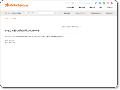 http://www.orangepage.net/recipes/detail_300236