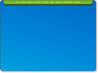 http://www.yonfes.nagoya/