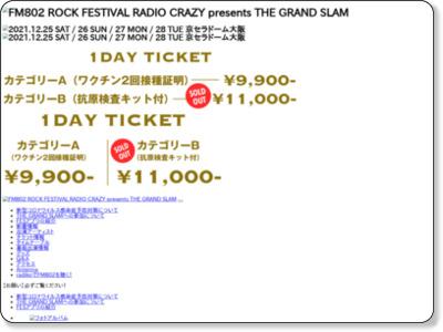 http://funky802.com/radiocrazy/