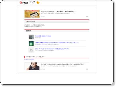 http://kyoukobiyori.blog.fc2.com/