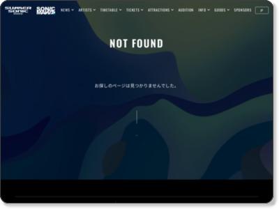 http://www.summersonic.com/2016
