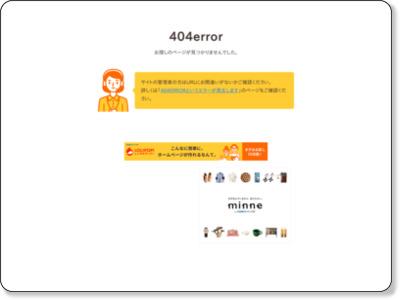 http://littlelee.but.jp/hp/?p=151