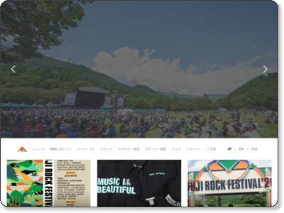 http://www.fujirockfestival.com/