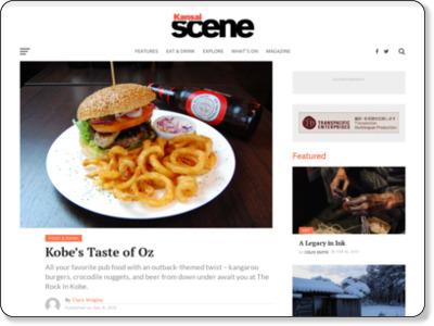 https://www.kansaiscene.com/2015/12/kobes-taste-of-oz/