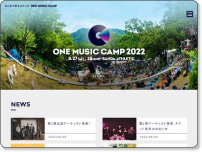 http://www.onemusiccamp.com/