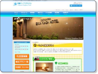 http://okinawa-sunplaza.com/pet_2/
