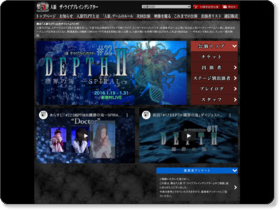 http://7th-castle.com/jinrou/perform.php?022