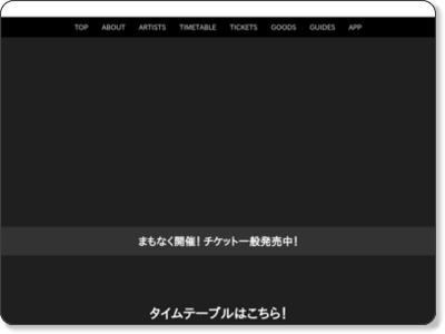 http://japanjam.jp/