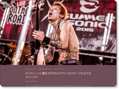 http://www.qetic.jp/music/redbullliveontheroad-160127/172596