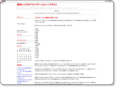 http://awaygame.blog114.fc2.com/blog-entry-1141.html