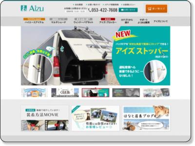 http://www.aizu-rv.com/