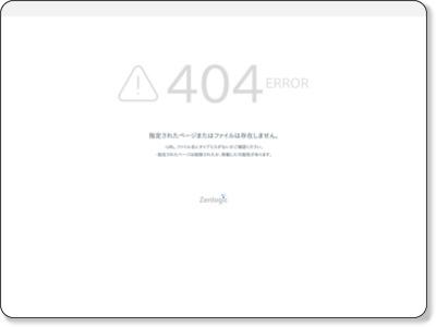 http://www.hokushinkyuko.co.jp/railway/character.html