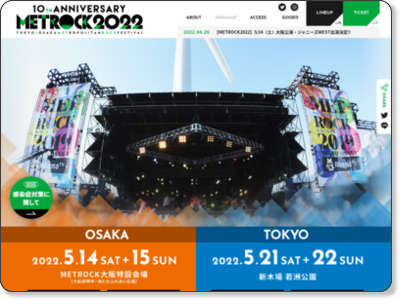 http://metrock.jp/