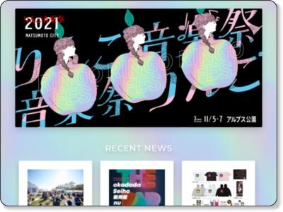 http://ringofes.info/