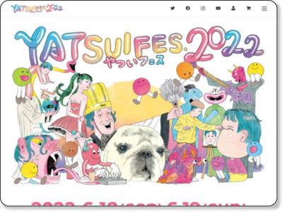 http://yatsui-fes.com/