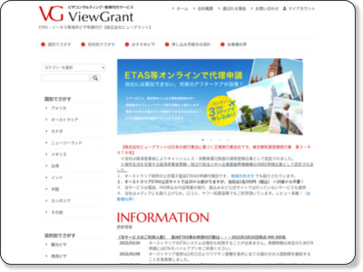 http://shop.viewgrant.com/?gclid=Cj0KEQjwiKS3BRCU-7XQ75Te3NoBEiQAA2t_xAKvZ79rqTDni1HEC1a1q9DgUhGo1NaA259E3pbcUbMaAo-L8P8HAQ