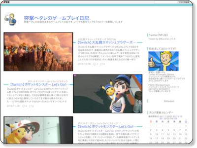 http://gogonohonda.blog58.fc2.com/
