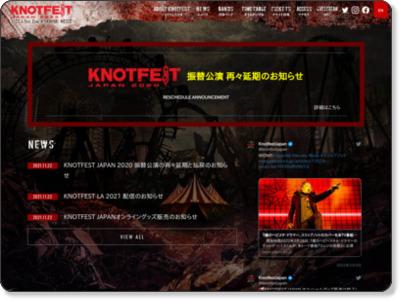 http://www.knotfestjapan.com/