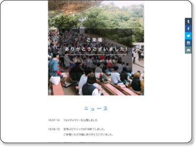 http://soratobu-picnic.com/
