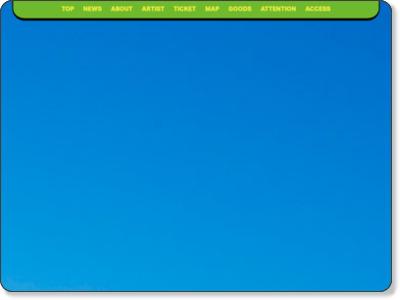 http://yonfes.nagoya/