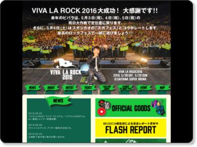 http://vivalarock.jp/2016/index.html